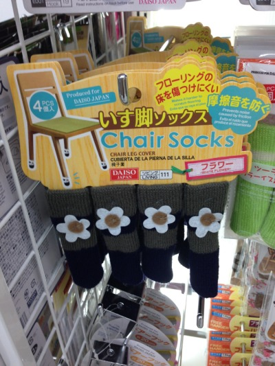 chairsocks